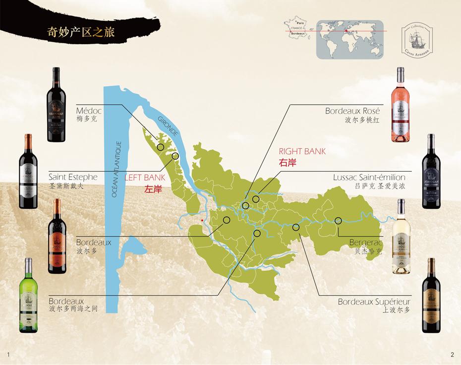 18世纪波尔多繁忙的葡萄酒贸易