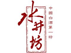 水井坊shuijing