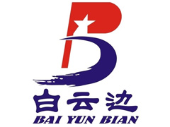 白云边baiyunbian