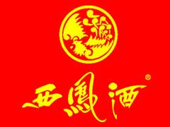 西凤酒xifeng