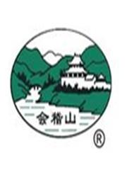 会稽山kuaijishan