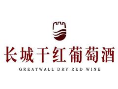 长城greatwallwine