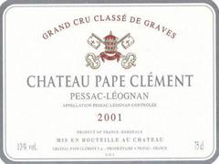 克莱蒙教皇(Chateau Pape-Clement)Chateau Pape-Clement