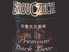 布鲁杰克(Brouczech)Brouczech