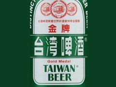 台湾金牌啤酒Tai Wan
