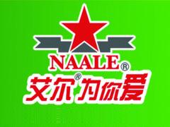 艾尔(Naale)品牌故事