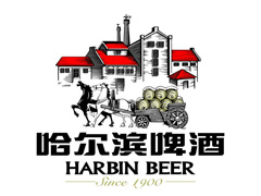 哈尔滨harbin beer