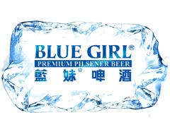 蓝妹(Blue Girl)Blue Girl