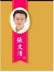 大庙米酒品牌故事