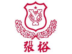 张裕zhangyu