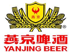 燕京啤酒yanjing