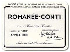 罗曼尼·康帝(La Romanee Conti)La Romanee Conti
