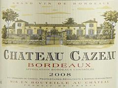 卡索古堡(Chateau Cazeau)Chateau Cazeau