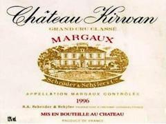 麒麟庄园(Chateau Kirwan)品牌故事