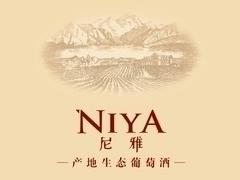 尼雅葡萄酒niya