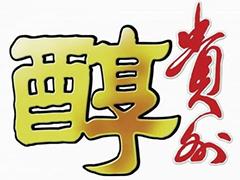 贵州醇guizhouchun