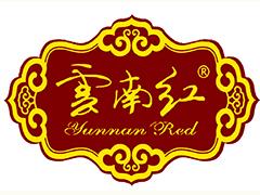 云南红葡萄酒yunnanhong