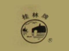 桂花酒guihuajiu