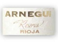 阿拉贡Arnegui Rerserva