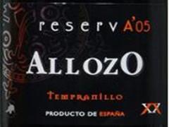 阿鲁索Allozo