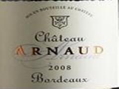 阿诺德城堡Chateau Arnaud
