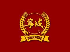 宁城老窖ningchenglaojiao