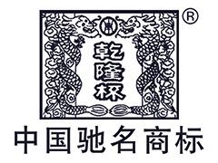 乾隆杯酒qianlongbei
