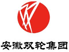 双轮池shuanglunchi