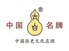 诗仙太白品牌故事