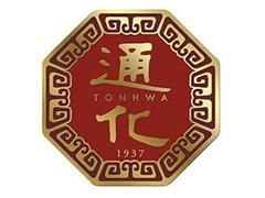 通化葡萄酒tonghua