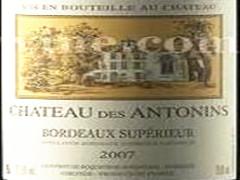 安东尼酒庄品牌故事