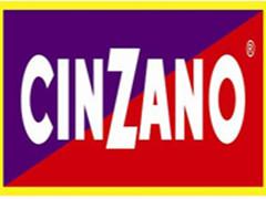 仙山露(Cinzano)Cinzano