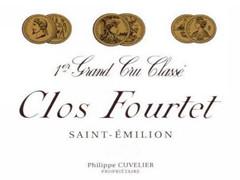 弗禾岱庄园(Clos Fourtet)品牌故事