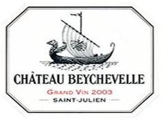 龙船庄园(Chateau Beychevelle)Chateau Beychevelle