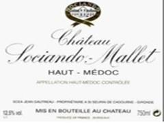 马利庄园(Chateau Sociando-Mallet)Chateau Sociando-Mallet