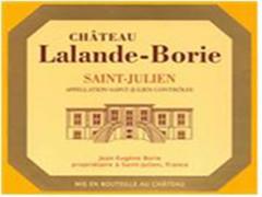 拉朗宝怡城堡(Chateau Lalande Borie)Chateau Lalande Borie
