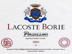 那歌斯宝怡庄园(Chateau Lacoste Borie)Chateau Lacoste Borie
