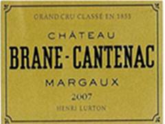 班卡塔纳(Brane-Cantenac)Brane-Cantenac