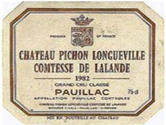碧尚女爵堡(Chateau Pichon Lalande) Chateau Pichon Lalande