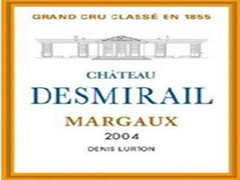 狄士美(Chateau Desmirail)Chateau Desmirail