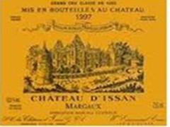 迪仙庄园(Chateau D'Issan)品牌故事