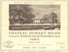 都夏美隆(Chateau Duhart-Milon-Rothschild)Chateau Duhart-Milon-Rothschild