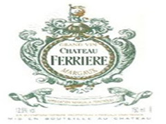 费里埃(Chateau Ferriere)Chateau Ferriere