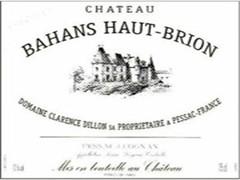 侯伯王(Chateau Haut-Brion)Chateau Haut-Brion