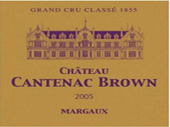 肯德布朗(Chateau Cantenac-Brown)Chateau Cantenac-Brown