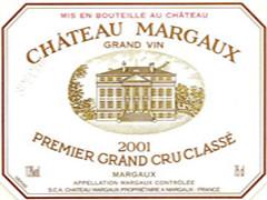 玛歌庄园(Chateau Margaux)品牌故事