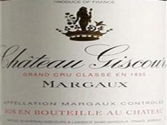 美人鱼庄园(Chateau Giscours)Chateau Giscours