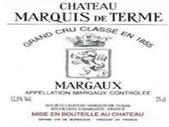 德达侯爵(Chateau Marquis de Terme)Chateau Marquis de Terme
