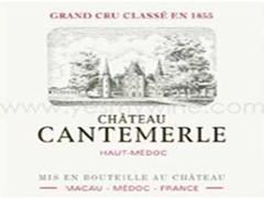 佳得美(Chateau Cantemerle)Chateau Cantemerle