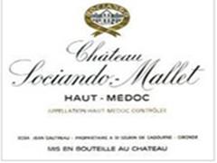 马利(Chateau Sociando Mallet)Chateau Sociando Mallet